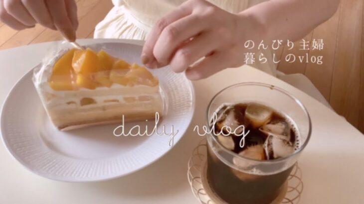 【vlog】おでかけの一週間|大阪カフェ巡りしてねこにすと|うさぎとの暮らし|ガーデニング|おうちカフェ